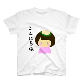 かっぱちゃん T-shirts