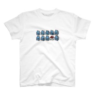 2525 牛乳? T-shirts