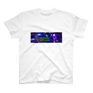 DJ GONTAさんTシャツ T-shirts