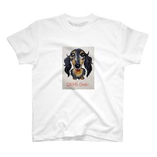 ペロペロダックス おんちぃ T-shirts