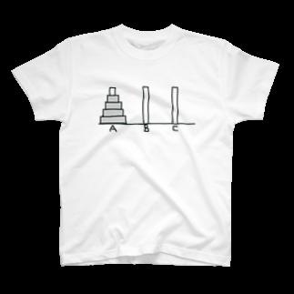 てきめんのハノイの塔 -AをBに移動しよう- T-shirts