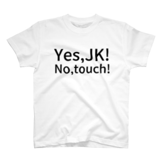 Yes, JK! No, touch! T-shirts