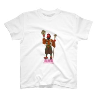 烏天狗様 T-shirts