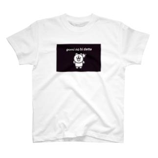 ゴミの日 T-shirts