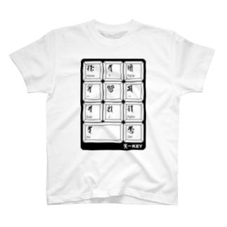 天ーKEY 梵字版 T-shirts