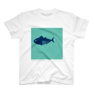 【hitocoto】マグロ T-Shirt