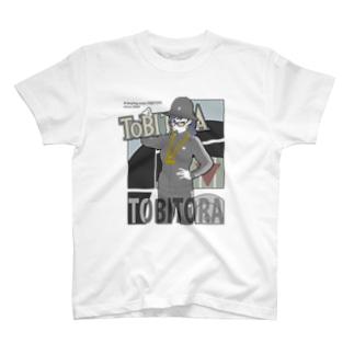 TORAKO_001 T-shirts