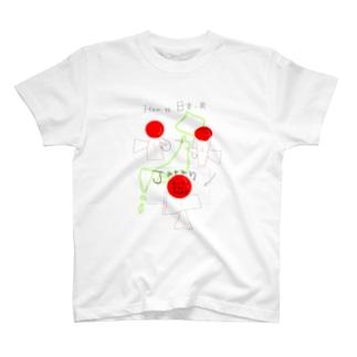 レッツトライけんだま❷ T-shirts