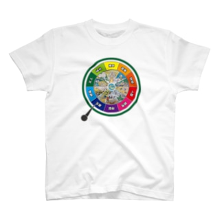 人生ゲーム~その後版~ T-shirts