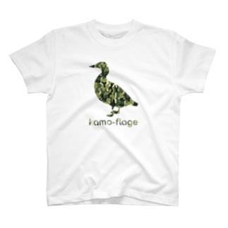 鴨フラージュ T-shirts