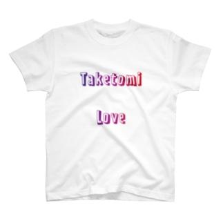 ハロー! オキナワのTaketomi Love (竹富ラブ) T-shirts