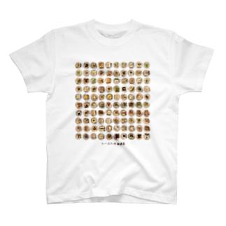 トースト百番勝負 T-shirts