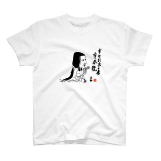 戦国女子 芳春院 T-shirts