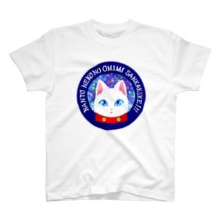 キラキラマイカ T-shirts