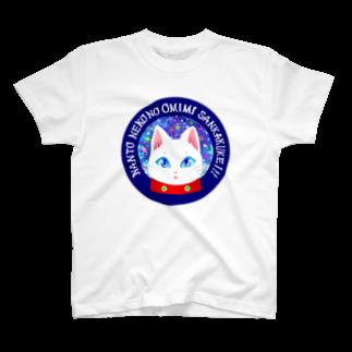 金星灯百貨店のキラキラマイカ T-shirts