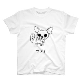 ワチチ T-shirts