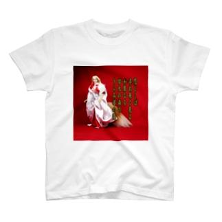 ドール写真:信太狐 Doll picture: Kuzunoha≒Shinodagitsune / Vixen T-shirts