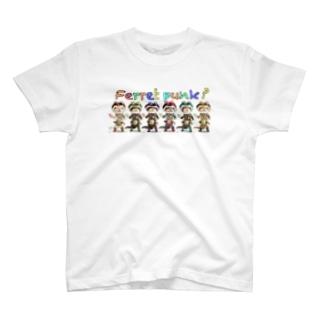 フェレット ファンク! ふわもこフェレット T-shirts