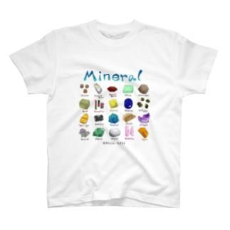 鉱物 T-Shirt