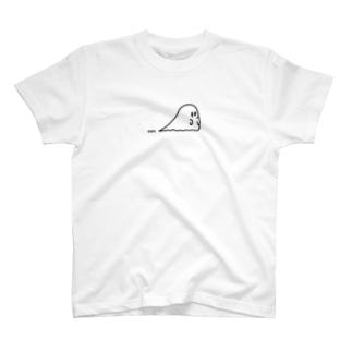のそのそおばけ T-shirts