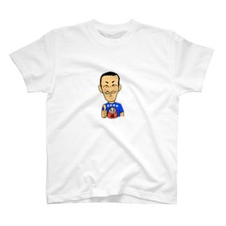 宮野秀夫「似顔絵」 T-shirts