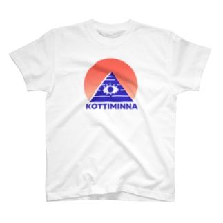 こっちみんなピラミッド T-shirts