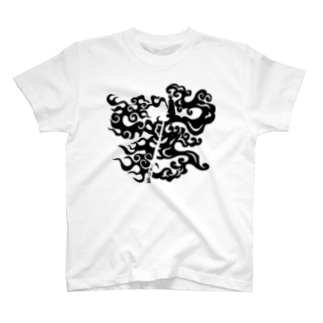 トライバル二河白道 T-shirts