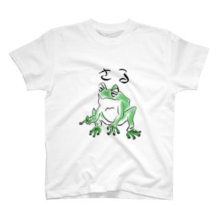 さる 2 T-shirts