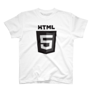 HTML5 ONE COLOR LOGO (Black) T-shirts