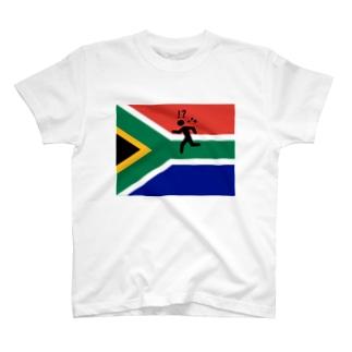 人生の岐路!? 南アフリカ共和国 T-shirts