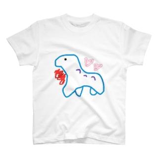 きのうりゅうさん T-shirts