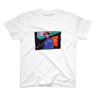 あらわる!ワンくん T-shirts