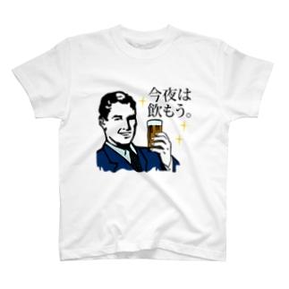 ダンディの投げKiss! T-shirts
