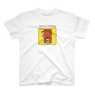 生存戦略中のあなたのためのステッカー T-shirts