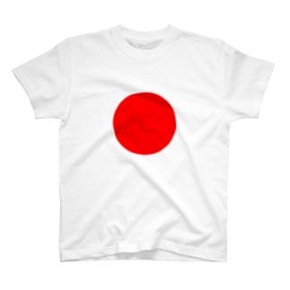 応援 日の丸 日本ちゃちゃちゃ 国旗 T-shirts