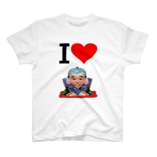 アイ ハート 福助 ( I  Love 福助 ) T-shirts