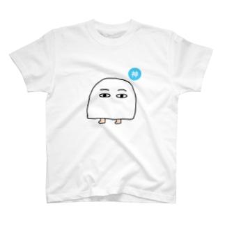 小メジェド(神) T-shirts
