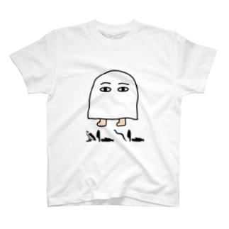 メジェド(ヒエログリフ) T-shirts