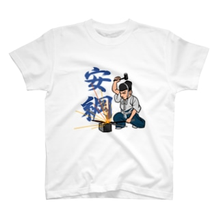 安綱 T-shirts