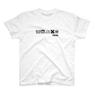 マスクメイド(お洗濯マーク黒) T-shirts