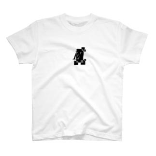 シンプルデザインアルファベットEワンポイント T-shirts