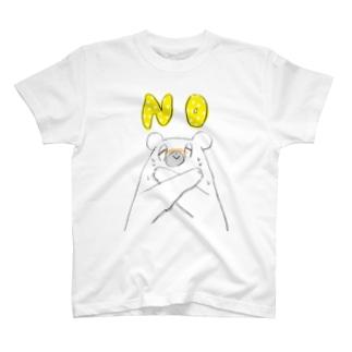 ダメ!絶対ダメ! T-shirts