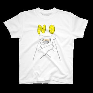 しろいことりのダメ!絶対ダメ! T-shirts