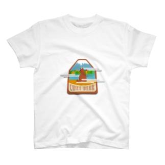 チルベアー リラックス中のクマさん T-shirts