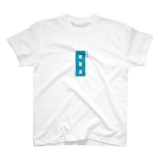 ふくろう【浅葱色】 T-shirts