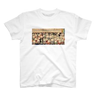 二代目 歌川国輝『 大日本大相撲勇力関取鏡 』 T-shirts