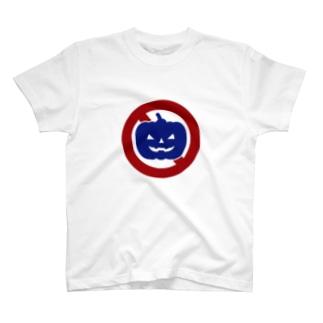 ハロウィン禁止 T-shirts