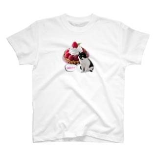 グラス♪バットにゃんNo.7 T-shirts
