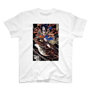 歌川国芳『 天竺徳兵衛 』 T-shirts