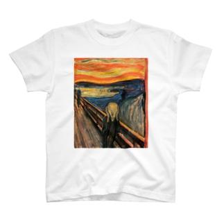 ムンク『 叫び 』 T-shirts
